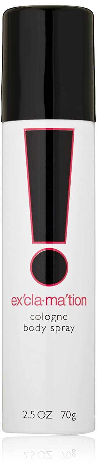 Emeraude Exclamation Cologne Body Spray by Emeraude 2.5 Fluid Ounce Oriental Floral Scented Women's Body Spray, Feminine & Sharp Scent Coty Beauty Hazmat 253-2500