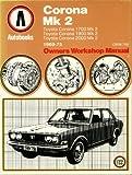 Toyota Corona Mk.2 1969-75 Autobook