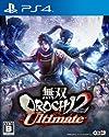 無双OROCHI 2 Ultimateの商品画像