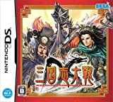 Sangokushi Taisen DS [Japan Import]