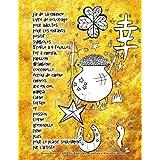 'ai de la chance livre de coloriage pour adultes pour les enfants positif symboles Trèfle à 4 feuilles fer à cheval papillon wishbone coccinelle écrou de chêne chinois arc en ciel hamsa Chine tortue or poisson Corne grenouille rune plus: pour le plaisir seulement par l'artiste Grace Divine