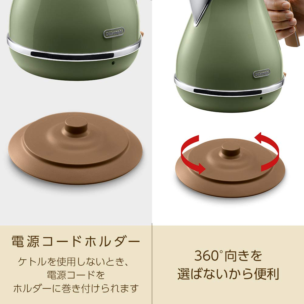 Delonghi Electric kettle 1.0L 【Japan Domestic genuine products】 「ICONA Vintage Collection」 KBOV1200J-GR Olive green