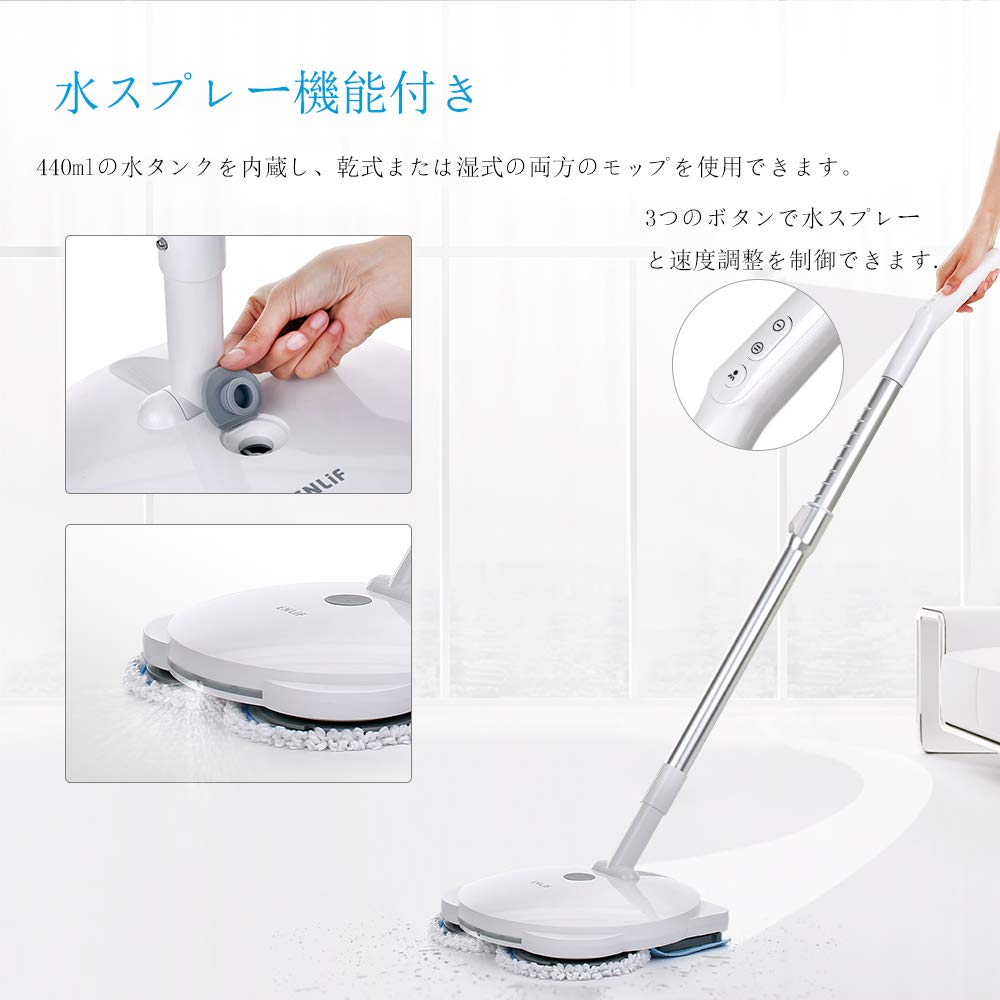 ENLiF Rechargeable Wireless Electric Mop Cordless Floor Cleaning Machine Electric Handheld Mop Electric Water Spraying Floor Wiping Machine Floor Cleaning Floor Care Device Multifunctional Swivel Mop by Blusea (Image #7)