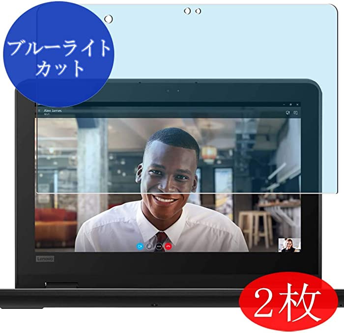 """【2 Pack】 Synvy Anti Blue Light Screen Protector for Lenovo ThinkPad Yoga 11e 13"""" Anti Glare Screen Film Protective Protectors [Not Tempered Glass]"""