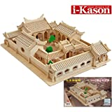 Authentic High Quality i-Kason® New Favorable Imaginative DIY 3D Simulation Model Wooden Puzzle Kit for Children and Adults Artistic Wooden Toys for Children - Quadrangle