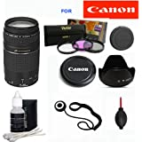 Canon EF 75-300mm f/4-5.6 III Zoom Lens for Canon EOS 7D, 60D, EOS Rebel SL1, T1i, T2i, T3, T3i, T4i, T5i, XS, XSi, XT, XTi Digital SLR Cameras + Micro Fiber Cleaning Cloth