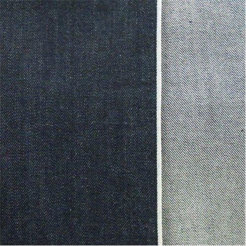 Deep Indigo Cotton Slub Japanese Selvedge Denim, Fabric by The Yard - Japanese Denim Fabric