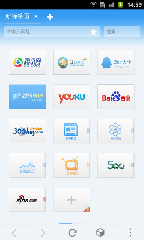 how to use qq in english