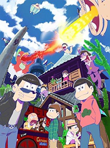 おそ松さん ~The Game~ 特装版 一松スペシャルパックの商品画像
