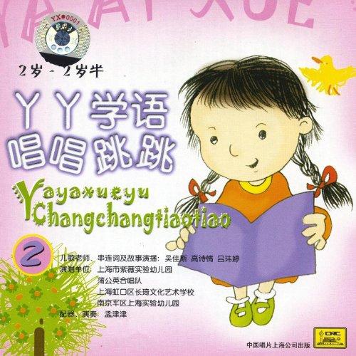 My Little Baby Song By Zhou Zhelun On Amazon Music Amazon Com