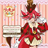 Kirakira Precure A La Mode Sweet 5 De 5 Cure Chocolat Chocolat Etoile O.S.T.