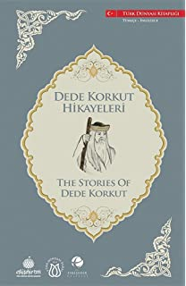 Amazon the book of dede korkut penguin classics the stories of dede korkut dede korkut english fandeluxe Image collections