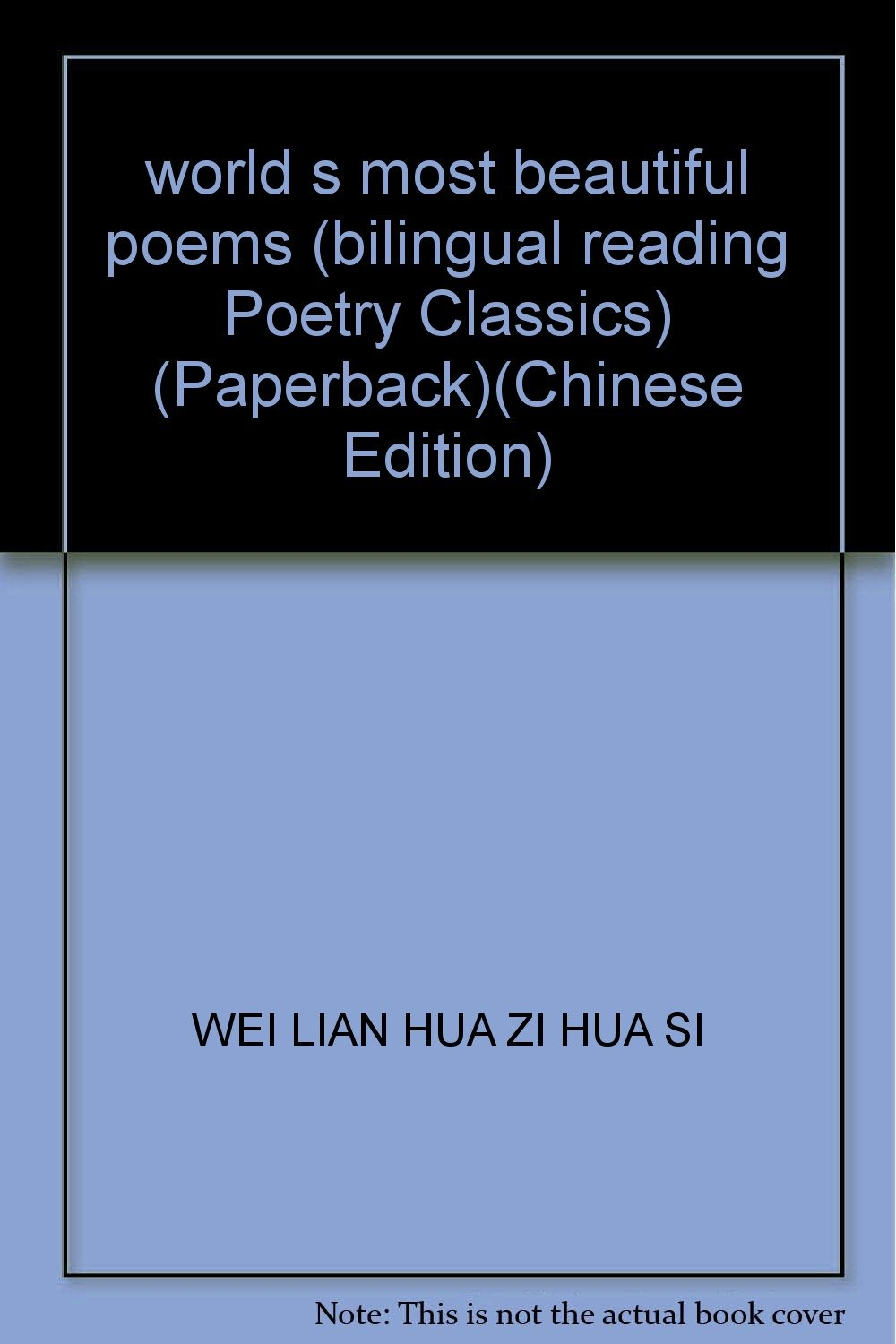 World S Most Beautiful Poems Bilingual Reading Poetry