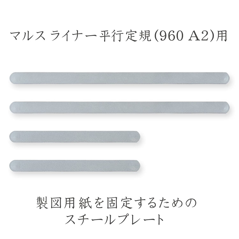ウチダ 井上式三角定規 35cm×3mm 014-0055