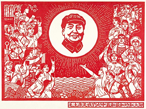 Propaganda Communist China Chairman Mao Red Sun Book Art Poster Print