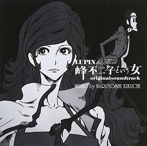LUPIN THE THIRD MINE FUJIKO TOIU ONNA ORIGINAL SOUND TRACK