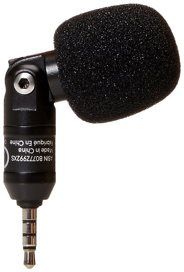2 opinioni per AmazonBasics- Microfono a condensatore per smartphone