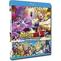 Dragon Ball Z. Película 14: Battle Of Gods
