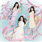 母校へ帰れ! (通常盤Type-A)(CD+DVD)