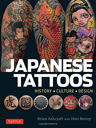 Japanese Tattoo Designs (Japanese Tattoos: History * Culture * Design)