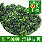 SHI The spring and autumn autumn tea Tieguanyin 2017 poly Hui Fen Anxi Tieguanyin Tea Oolong Tea 500g tea tea