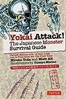 Yokai Attack ! par Yoda