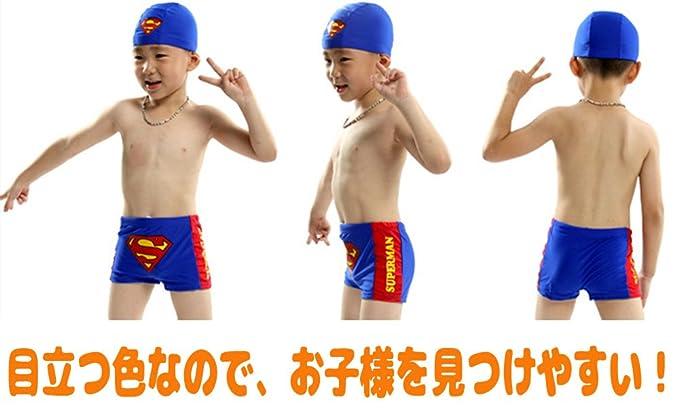 1e0cfe5e688 Amazon | キッズ 水着 スーパーマン 目立つ 子供用 スイミングパンツ キャップ 004 130cm XXL | ノーブランド | 水着 ・スイムウェア