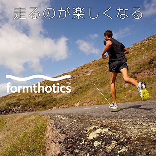 FORMTHOTICS Sporteinlagen Sport Run