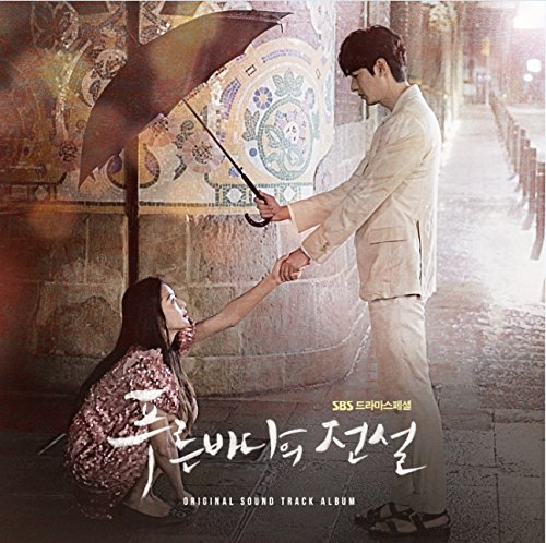 Price comparison product image The Legend of the Blue Sea OST (2CD) (SBS Drama) [+Lee Min Ho autograph polaroid][+Lee Min Ho poster][+Lee Min Ho postcard][+sticker]