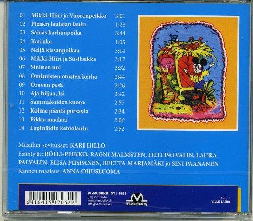 Amazon.com: Tenavatahdit 3: Music