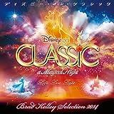 Disney on Classic / Various