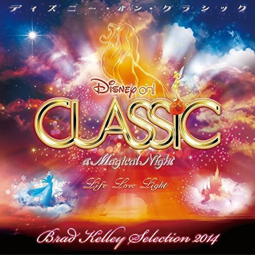 Disney on Classic / Various by Disney