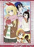 Japanese Anime Calendar 2015 Nisekoi