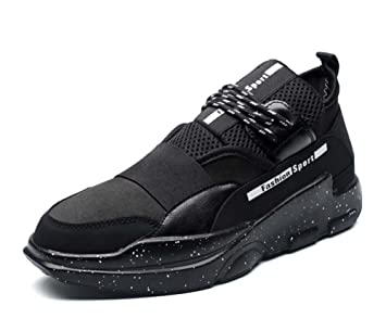 Hombres Respirable Zapatillas De Baloncesto 2017 Invierno Nuevo Moda Casual Zapatos Cómodo Zapatillas: Amazon.es: Deportes y aire libre