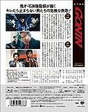 Japanese Movie - Gonin (BD+POSTCARD) [Japan BD] SHBR-329