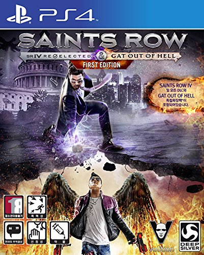 [Saints Row IV: Re-Elected + Gat out of Hell for PS4] (Anytime Costumes Promo Code)