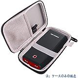 Poweradd 20000mAh モバイルバッテリー 対応収納ケース -WERJIA JP (黒)