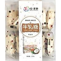 樱之季节 牛轧糖220g 芝麻味/花生味/青豆味/椰香味台湾风味牛轧糖 4味可选 (椰香味)