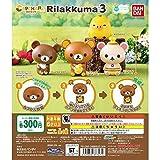 Rilakkuma カプキャラ リラックマ3 [全4種セット(フルコンプ)]