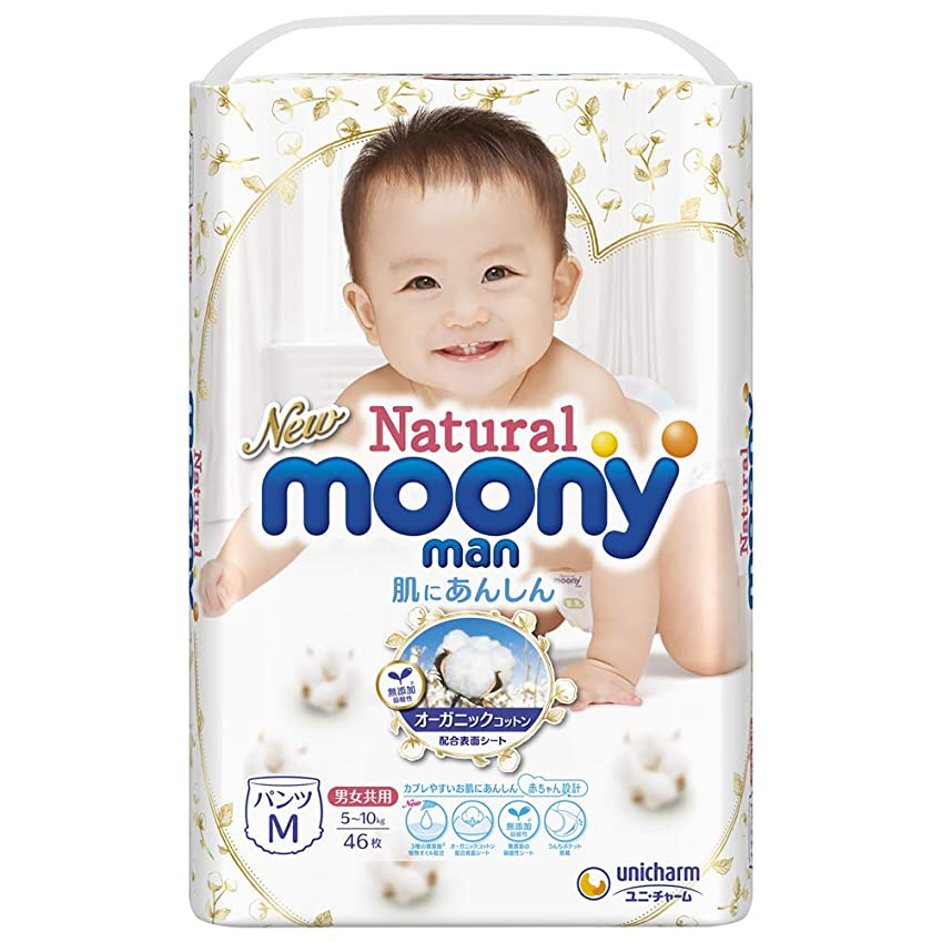 最もすき何よりも【ケース品】ムーニー テープ 新生児 (お誕生~5000g) 333枚 (111枚×3個)
