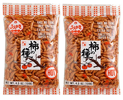 Uegaki Beika Extra Hot Rice Cracker Kaki No Tane 4.5oz (Pack of (Hot Rice)