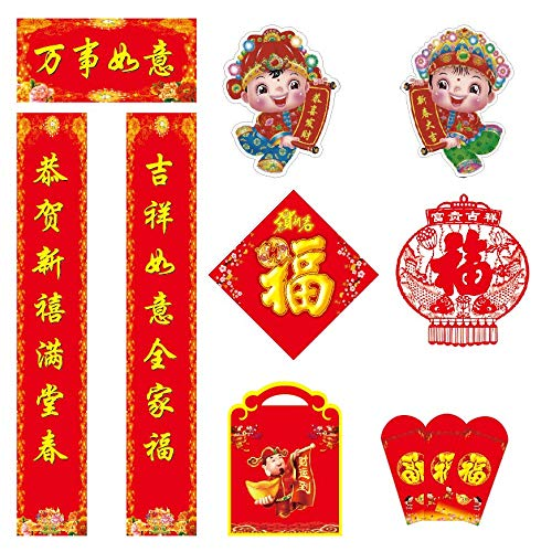 Chinese Couplets 2019 Traditional Chinese New Year Paintings and Couplets Wall Stickers Decorations Spring Festival Poem Scrolls with Red Envelope 12pcs Gift Bag (Wan Shi Ru Yi) (Best Poem Of The Year)