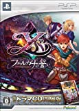Ys: Felghana no Chikai (w/CD) [Japan Import]