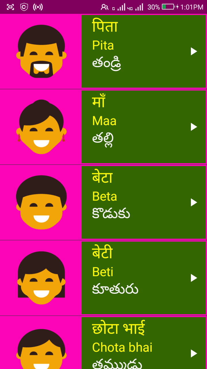 Amazon.com: Learn Hindi from Telugu: Appstore for Android