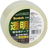3M スコッチ 梱包テープ 重量用 48mm×50m 315SN