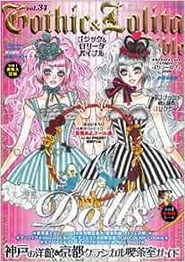 Gothic & Lolita Bible vol.34 ( index Mutsuku ): Index