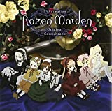 Animation Soundtrack (Music By Shinkichi Mitsumune) - Rozen Maiden (Anime) Original Soundtrack (2CDS) [Japan CD] LACA-9307