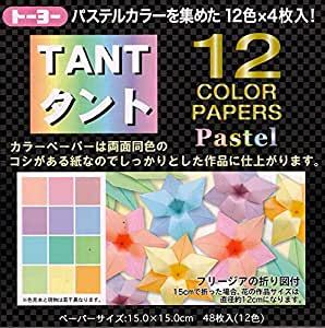 Tant Pastels - 6 in (15 cm) 12 colors - 48 sheets