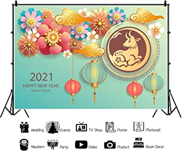 Amazon Com Leowefowa Happy Chinese New Year 2021 Of The Ox Photography Backdrop 5x3ft Vinyl Chinese Style Cattle Paper Cut Red Lanterns Peony Flowers Clouds Green Background New Year Party Banner Wallpaper