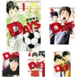 DAYS コミック 1-26巻セット